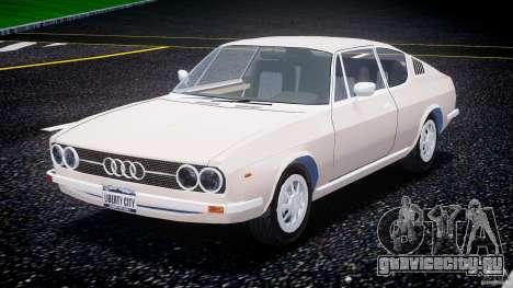 Audi 100 Coupe S для GTA 4 вид сзади