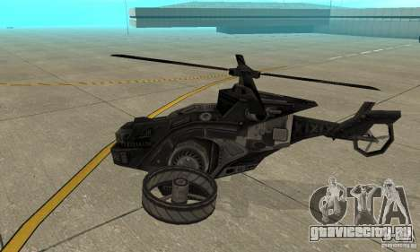 Вертолёт из игры TimeShift Черный для GTA San Andreas вид сзади слева