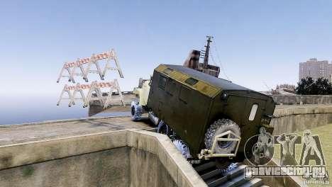 Трасса для ленивых для GTA 4 второй скриншот