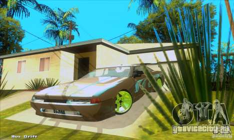 Elegy for the clan GSD для GTA San Andreas