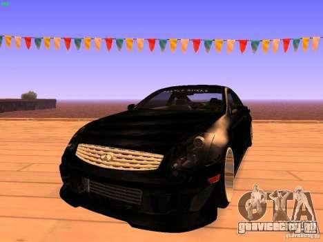 Infiniti G35 V.I.P для GTA San Andreas