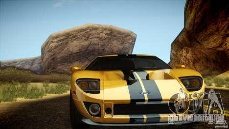 Direct B 2012 v1.1 для GTA San Andreas
