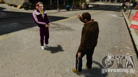 Оскорбление для GTA 4 третий скриншот
