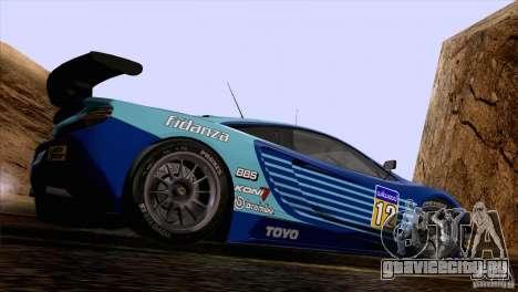 Покрасочные работы McLaren MP4-12C Speedhunters для GTA San Andreas вид слева