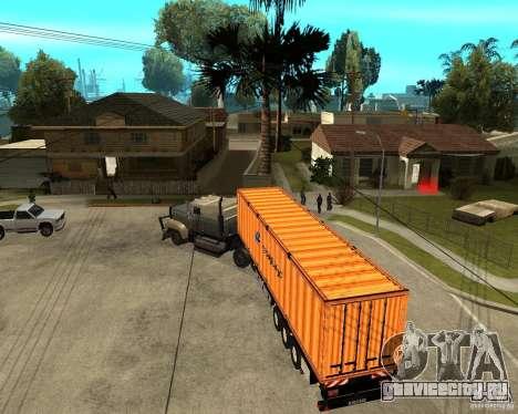 Krone Trailer Hapag-LLoyd для GTA San Andreas вид справа