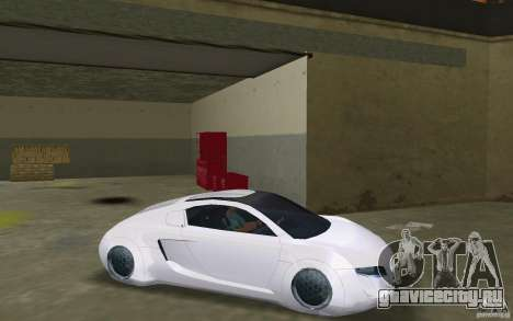 Audi RSQ concept для GTA Vice City вид справа