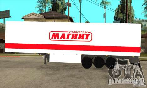 Trailer Magnit для GTA San Andreas вид слева
