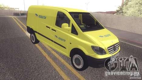 Mercedes Benz Vito Pošta Srbije для GTA San Andreas вид слева