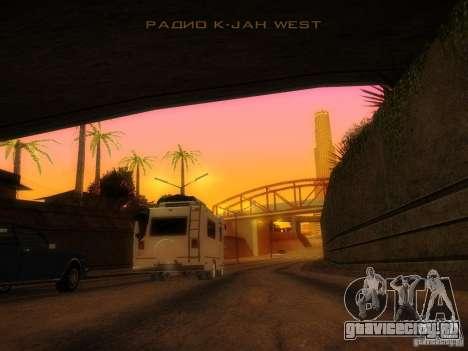 Journey для GTA San Andreas вид сзади слева