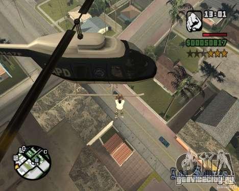 Запрыгиваем в вертолет для GTA San Andreas третий скриншот