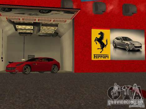 Новый Автосалон Ferrari в Сан Фиеро для GTA San Andreas восьмой скриншот
