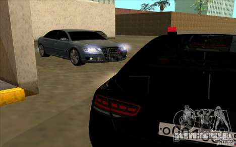 Audi A8l W12 6.0 для GTA San Andreas вид справа
