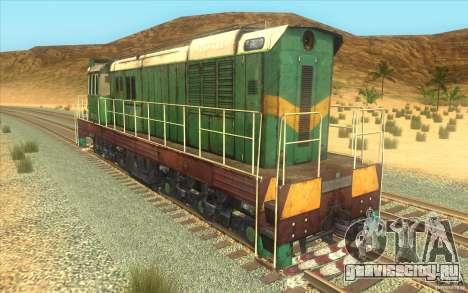 ЧМЭ3-5792 для GTA San Andreas