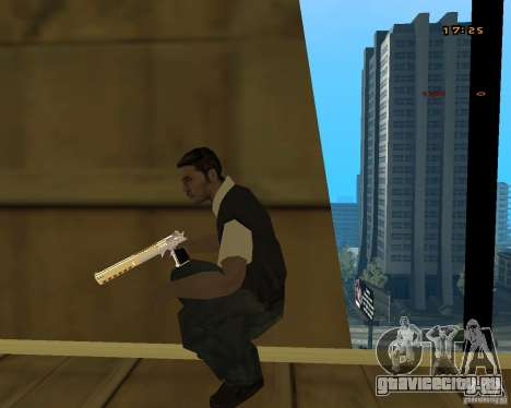 Chrome Desert Eagle для GTA San Andreas четвёртый скриншот
