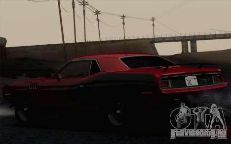 Plymouth Hemi Cuda 426 1971 для GTA San Andreas вид сзади