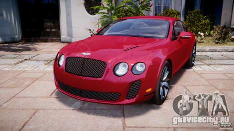 Bentley Continental SS v2.1 для GTA 4
