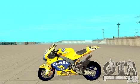 Honda Valentino Rossi Bf400 для GTA San Andreas