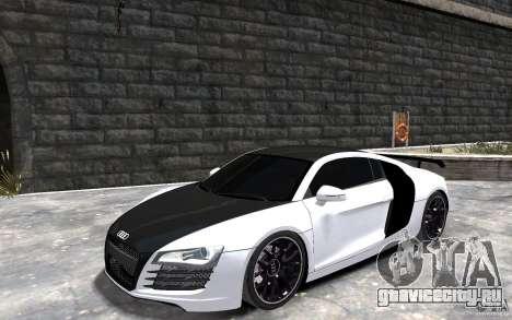 Audi R8 2008 Beta для GTA 4
