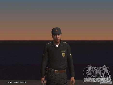 Сержант ППС для GTA San Andreas
