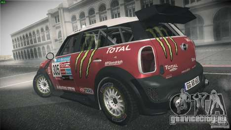 Mini Countryman WRC для GTA San Andreas вид сзади слева