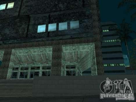 Новые текстуры небоскрёбов LS для GTA San Andreas двенадцатый скриншот
