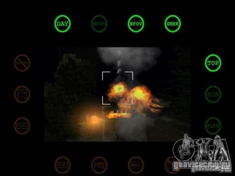 javelin and stinger mod для GTA San Andreas четвёртый скриншот