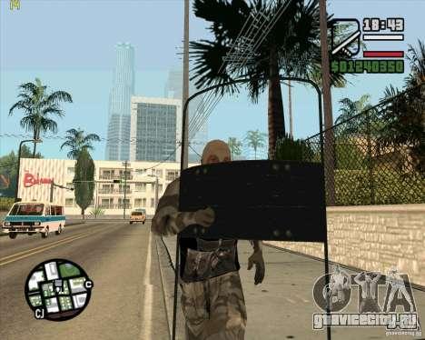 Броне щит из Call of Duty Modern Warfare 2 для GTA San Andreas