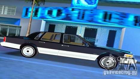 Lincoln Town Car 1997 для GTA Vice City вид слева