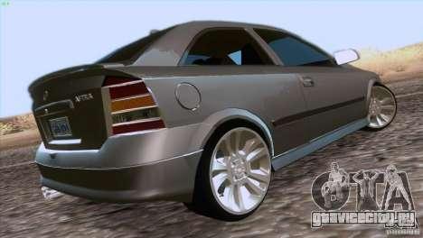 Opel Astra G 2.0 1.6V для GTA San Andreas вид слева