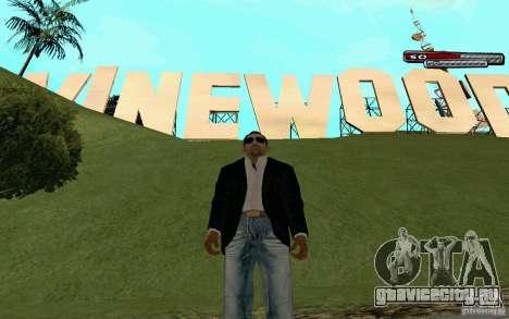 Russian Mafia для GTA San Andreas пятый скриншот