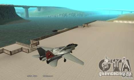 F14W Super Weirdest Tomcat Skin 2 для GTA San Andreas вид сзади слева