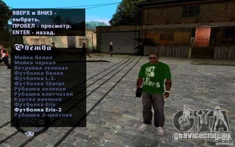 Новый CJ для GTA San Andreas седьмой скриншот