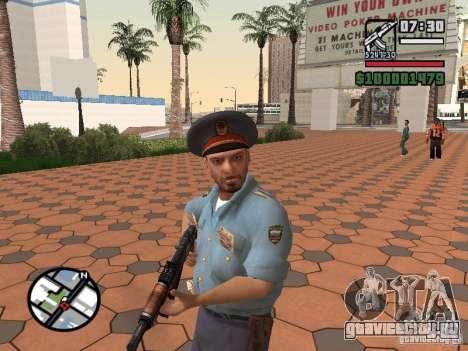 Менты для GTA San Andreas второй скриншот