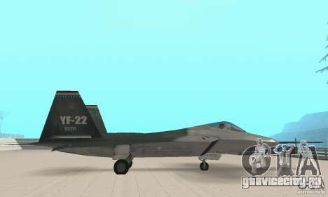 Y-f22 Lightning для GTA San Andreas вид сзади слева