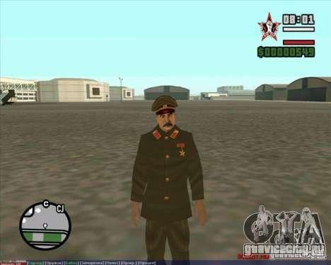 Сталин для GTA San Andreas второй скриншот