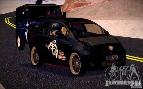 Toyota Yaris для GTA San Andreas вид слева