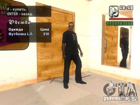 Футболка I Love My IV для GTA San Andreas
