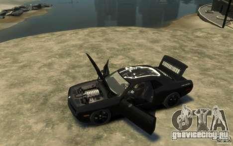 Dodge Challenger Concept Slipknot Edition для GTA 4 вид слева
