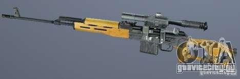 Снайперская винтовка Драгунова (СВД) для GTA San Andreas второй скриншот