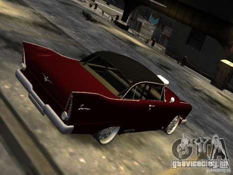 Plymouth Savoy Club Sedan 1957 Dragster Final для GTA 4