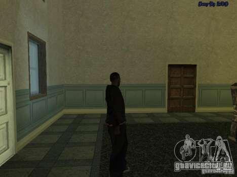 Winter bmyst для GTA San Andreas четвёртый скриншот