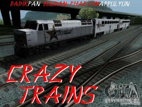 Crazy Trains MOD для GTA San Andreas
