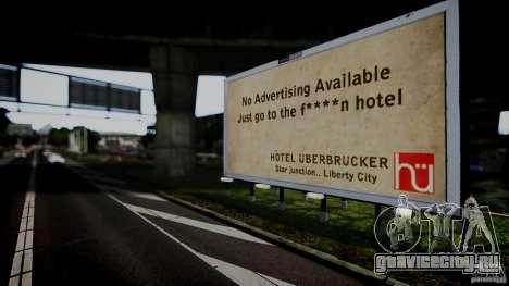 Realistic Airport Billboard для GTA 4 четвёртый скриншот