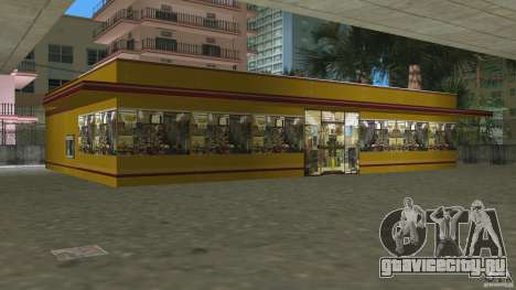 Shell Station для GTA Vice City четвёртый скриншот