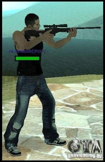 [Point Blank] L115A1 [Black] для GTA San Andreas второй скриншот