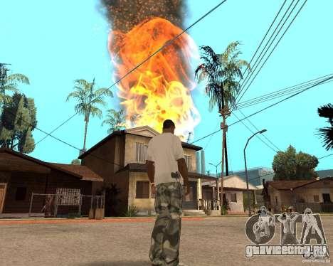Смерч для GTA San Andreas шестой скриншот