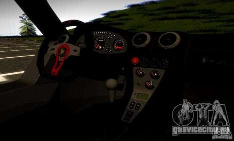 Gumpert Apollо для GTA San Andreas вид сзади слева