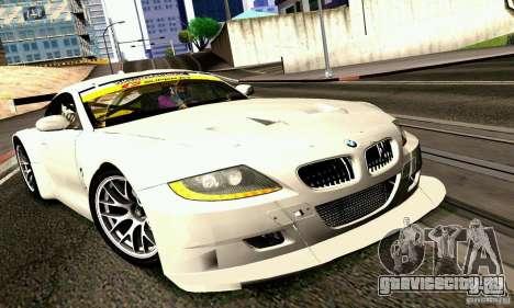 BMW Z4 E85 M GT 2008 V1.0 для GTA San Andreas вид сзади слева