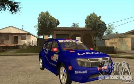 Dacia Duster Rally для GTA San Andreas вид сзади