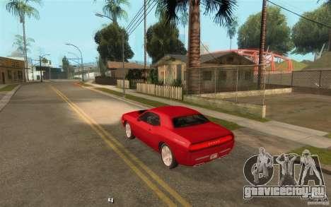 Life для GTA San Andreas девятый скриншот